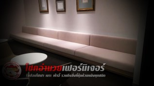 knfurniture (14)
