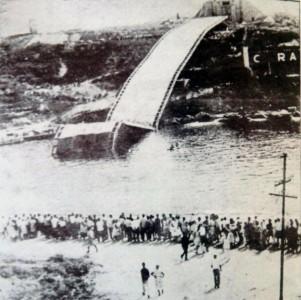 julianabrug 1967-1