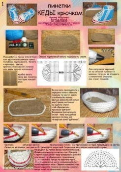 Collection of hooked baby shoes diagram (39)