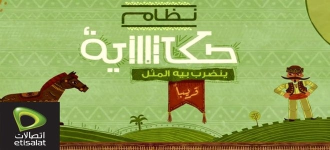 أنظمة حكاية اتصالات مصر مكالمات وإنترنت بالتفصيل 2019 كنوزي