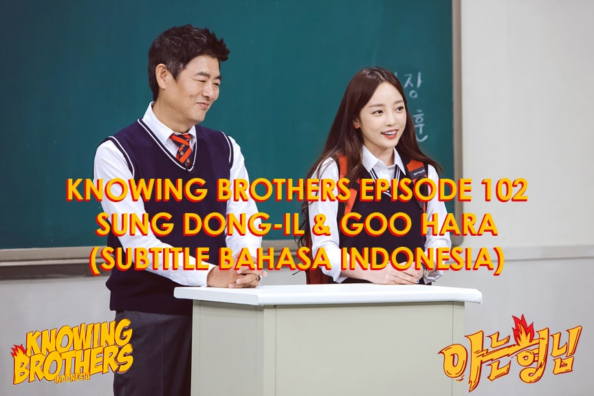 Nonton streaming online & download Knowing Bros eps 102 bintang tamu Sung Dong-il & Goo Hara subtitle bahasa Indonesia