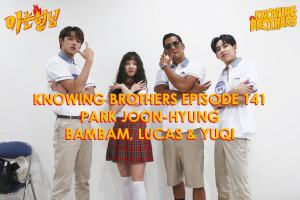 Knowing-Brothers-141-Park-Joon-hyung-g.o.d-BamBam-Got7-Lucas-NCT-Yuqi-GI-DLE