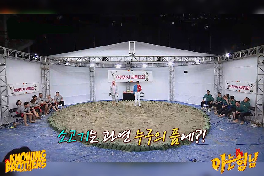 Nonton streaming online & download Knowing Bros eps 147 Spesial Chuseok subtitle bahasa Indonesia