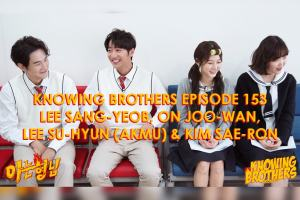 Knowing-Brothers-153-Lee-Sang-yeob-On-Joo-wan-Lee-Su-hyun-Akdong-Musician-Kim-Sae-ron