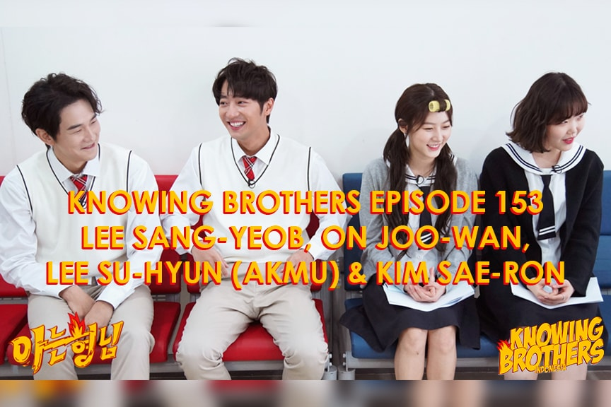 Nonton streaming online & download Knowing Bros eps 153 bintang tamu Lee Sang-yeob, On Joo-wan, Lee Su-hyun (Akdong Musician), & Kim Sae-ron subtitle bahasa Indonesia