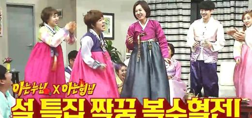 Knowing-Brothers-60-Spesial-Seollal