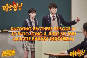 Knowing-Brothers-61-Jo-Woo-jong-Jung-So-min