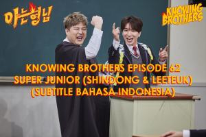 Knowing-Brothers-62-Super-Junior-Shindong-Leeteuk
