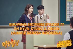 Knowing-Brothers-77-Oh-Hyun-kyung-DinDin