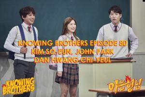 Knowing-Brothers-80-Kim-So-eun-John-Park-Hwang-Chi-yeul