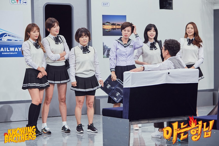 Nonton streaming online & download Knowing Bros eps 95 Spesial Chuseok subtitle bahasa Indonesia