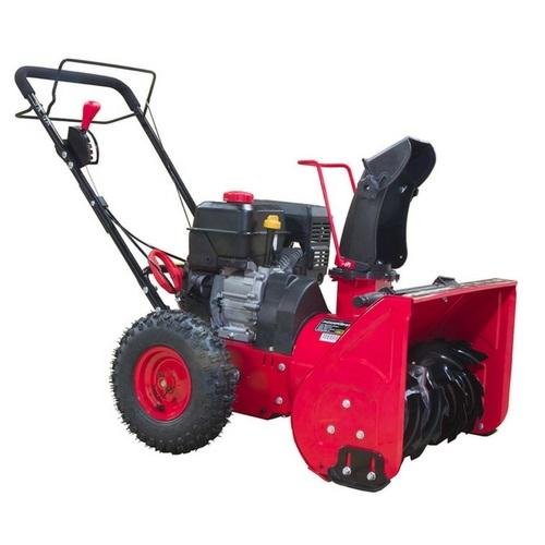 Power Smart DB7659H 22-inch Gas Powered Snow Shovel