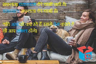 top 10 motivational quotes in hindi