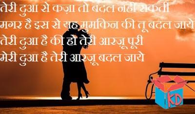 allahma iqbal best shayari in hindi and urdu