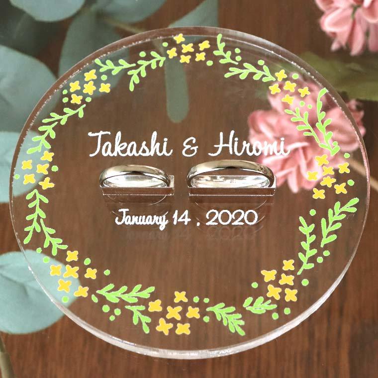 hm 47 70 circle - 【リングピロー】ウェディングのマストアイテム!結婚するあなたへ