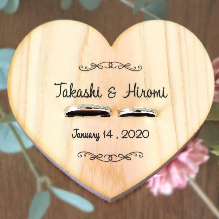 hm 47 71 heart - 【リングピロー】ウェディングのマストアイテム!結婚するあなたへ