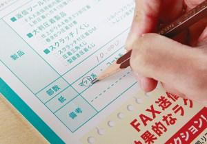 水性ニスはペンでの書き込みが可能です。