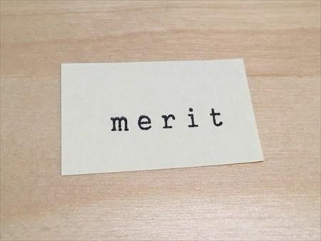 宛名印字を依頼するメリット。高品質、短納期。その後の発送代行までお任せください。