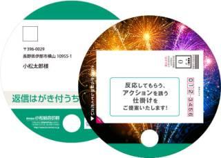 uchiwa_dm