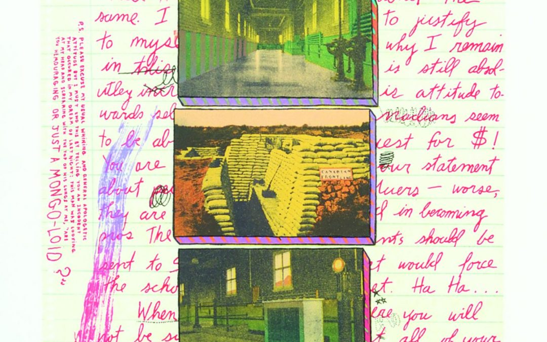 """John Will RCA  """"Naive Letters"""" #12/15  1978"""