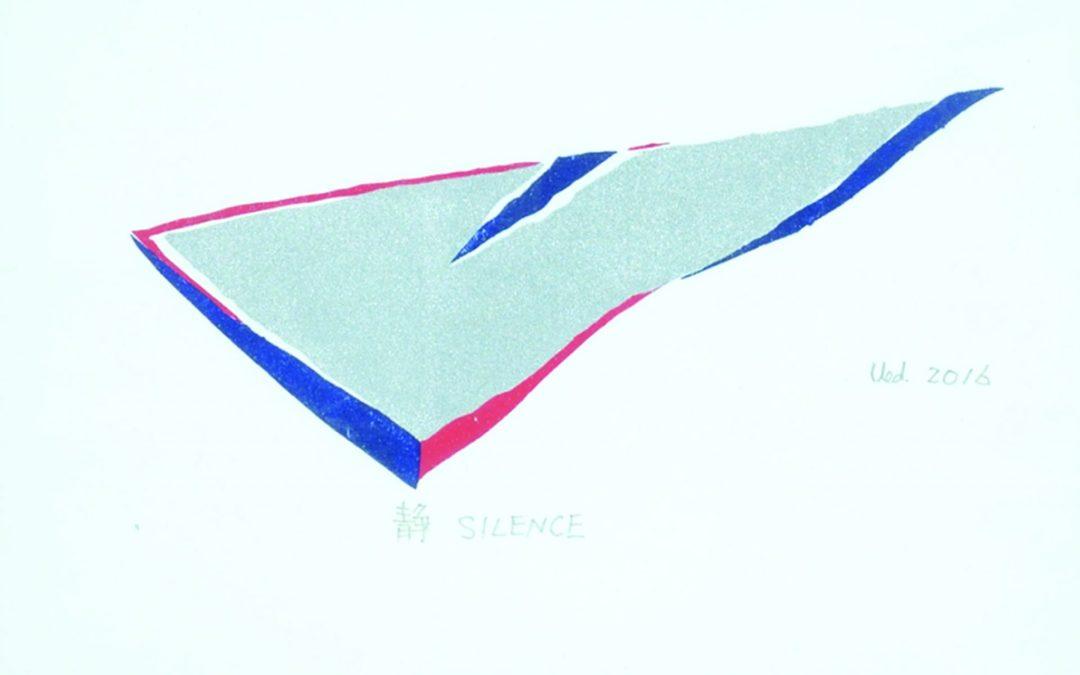 """Minoru Ueda """"Silence"""" 2016"""