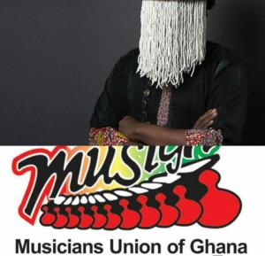 Read more about the article MUSIGA Honours Anas Aremeyaw Anas