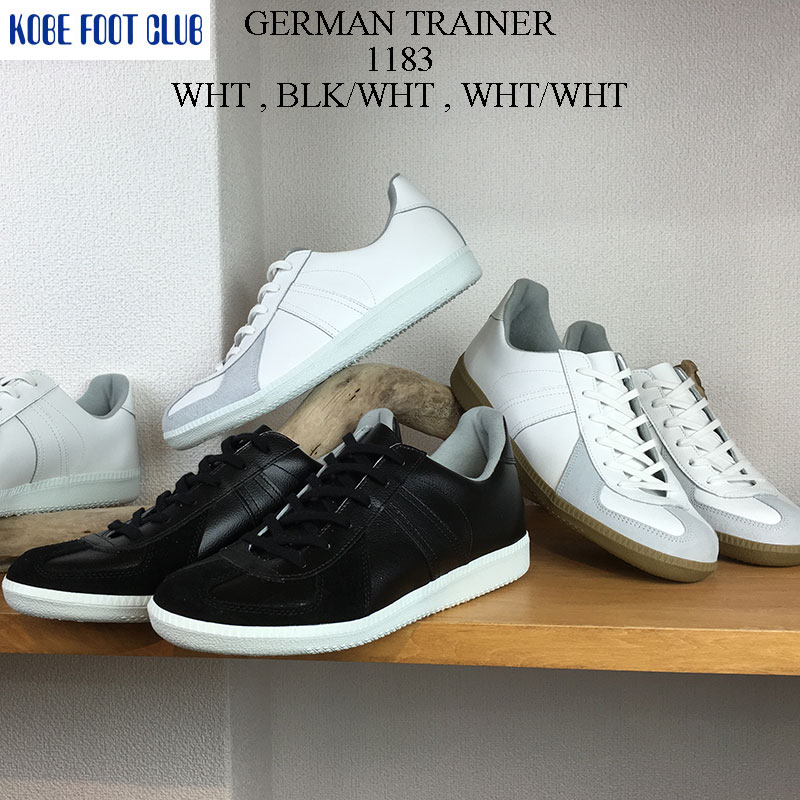 GERMAN TRAINER 1183