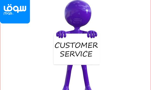 خطوات التواصل مع خدمة عملاء سوق كوم في مصر والسعودية والإمارات
