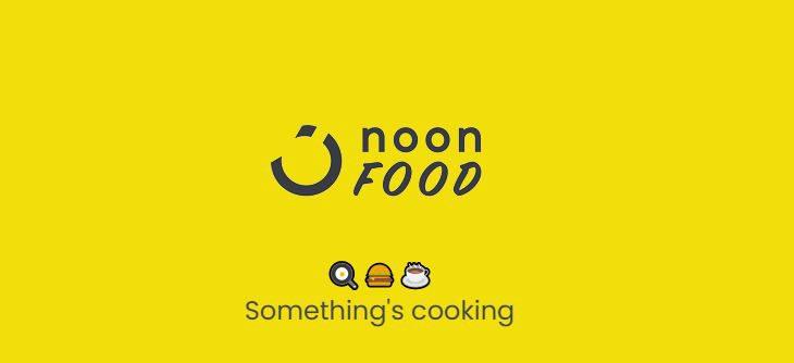 ما هي خدمة نون فود الجديدة لتوصيل وتقديم الطعام إلى أي مكان؟