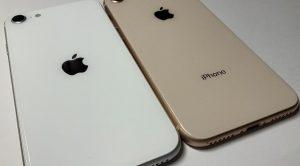 (الجيل الثاني) iPhone SE احدث انواع التليفونات الايفون