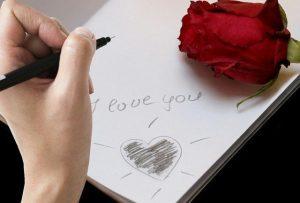 جمل-رسائل-عيد-الحب-للاصدقاء