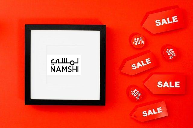 كوبون خصم نمشي 30% في السعودية   وفر المال عبر تطبيق الكود مجانا