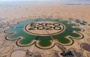 معلومات عن اكسبو 2020 دبي