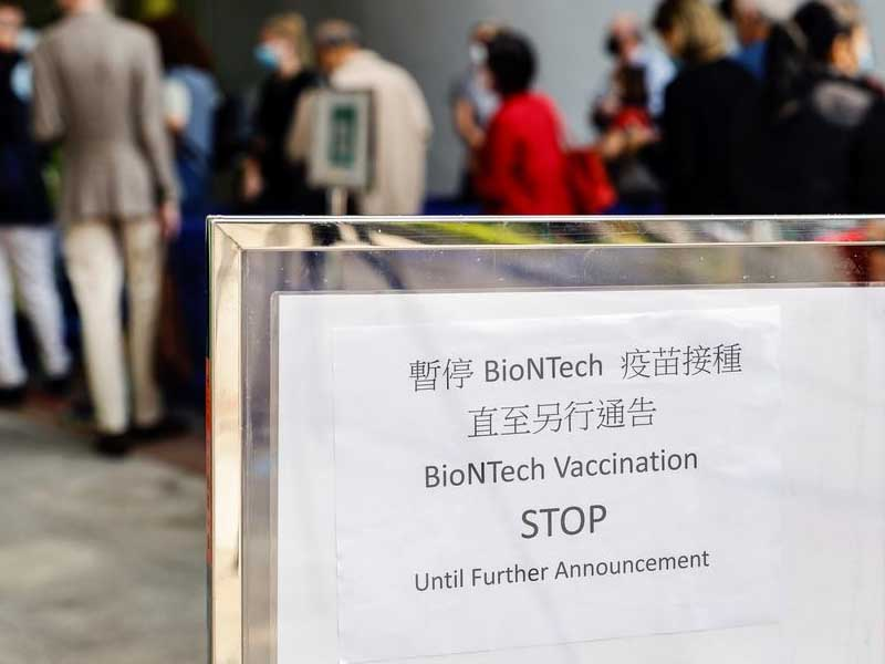 Hong Kong expects findings of inquiry into BioNTech vaccine packaging defects next week: SCMP
