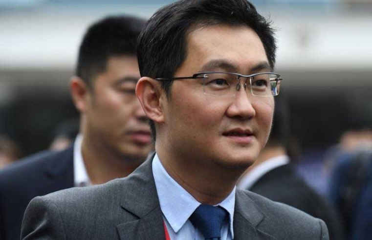 Tencent To Buy British Game Developer In $1.3 Billion Deal Amid Pandemic-Fueled Boom
