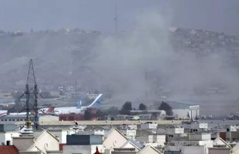90 civilians, 13 US forces reportedly killed in Kabul blasts