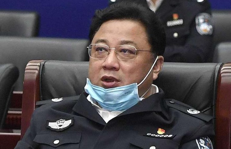 China accuses ex-security official of poor integrity, greed