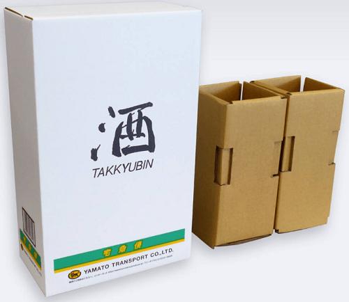 酒BOX・ボトルBOX