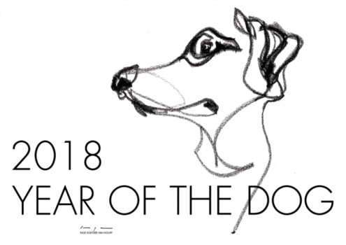 2018 YEAR OF THE DOG calendar | digital drawing | prints available