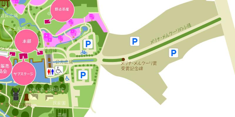 古河公方公園桃まつり駐車場
