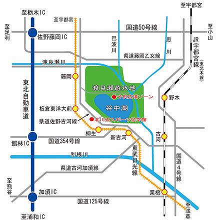 渡良瀬遊水地(谷中湖)マップ