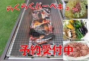 BBQグリルと食材