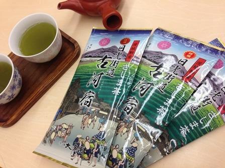 特選さしま茶