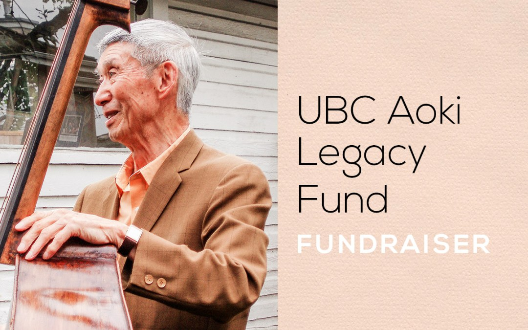 This Sunday's fundraiser for the UBC Aoki Legacy Fund