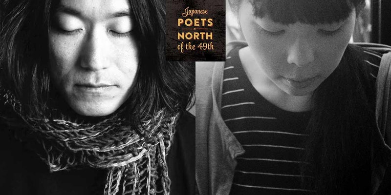 JPN49 Japanese Poets North of the 49th