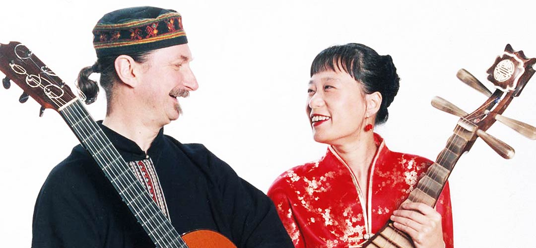 Silk Road Duo to perform at Historic Joy Kogawa House