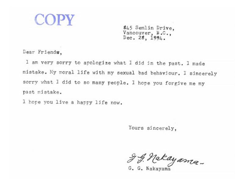 Gordon Nakayama apology letter