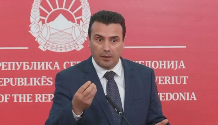 Zaevi  mos e hani sallatën maqedonase