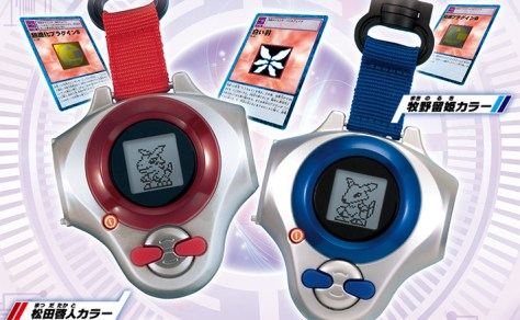 digivice digimon tamers 15 ani