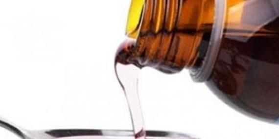 codeina-lanalgesico-utilizzato-per-il-trattamento-del-dolore-e-come-anti-tosse-e-vietato-in-italia-per-i-minori-di-12-anni